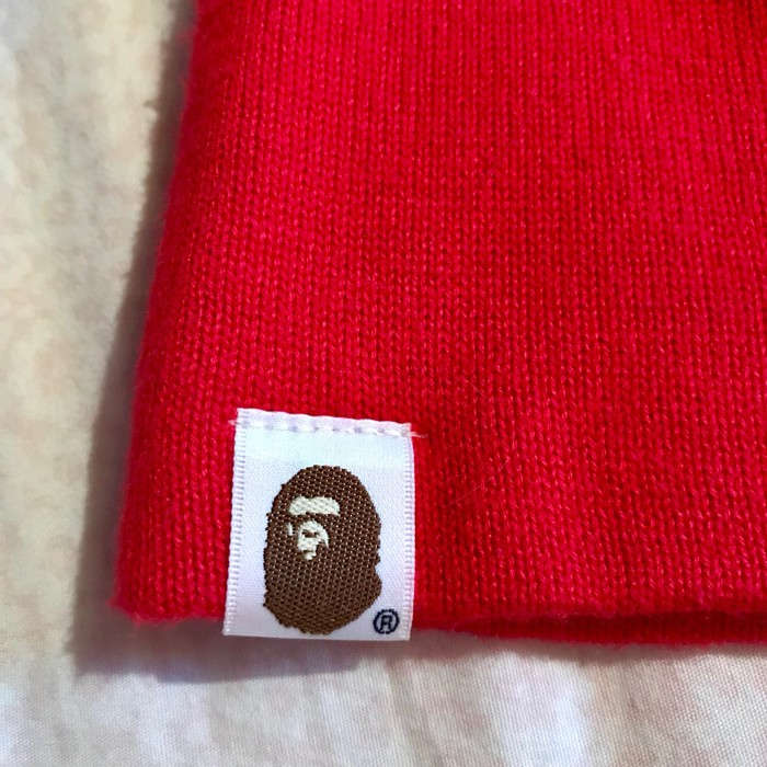 42a6f7f0fc6 Bape Panda Beanie Hat Size one size - Hats for Sale - Grailed