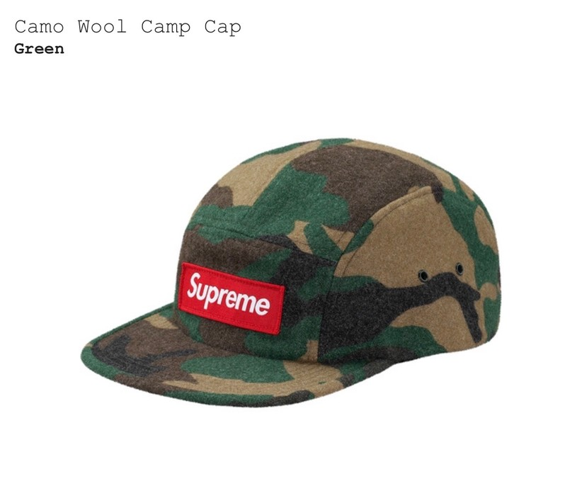 912dd1bfc0c Supreme Wool Camo Camp Cap Size one size - Hats for Sale - Grailed