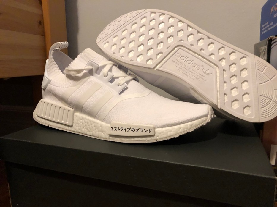 b7481931d93 Adidas Adidas Triple White Japan Pack nmd DEADSTOCK Size US 12   EU 45