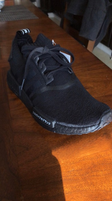 55c964dd1c5af Adidas Triple Black NMDS Japan Size 8 - Low-Top Sneakers for Sale ...