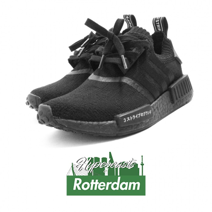 1028b1bbb0f0b Adidas Adidas Originals NMD R1 PK Primeknit Triple Black Japan 10 US Size US  10