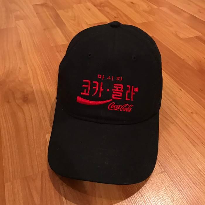 ed4dda1134c Kith Nyc Kith X Coca Cola Collab Hat FINAL DROP Size one size - Hats ...