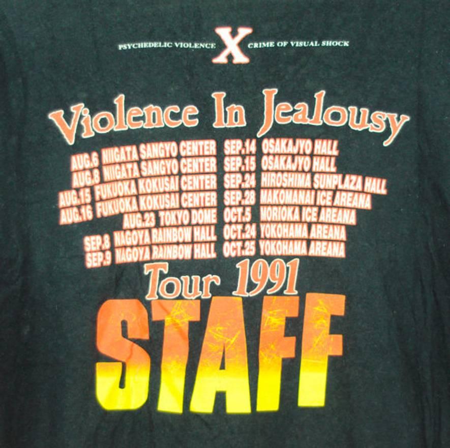 Vintage X Japan T Shirt Music Band Shirt Japanese heavy metal band Chiba Yoshiki vocalist Toshi Unisex Clothing Large Size m108aNVJz