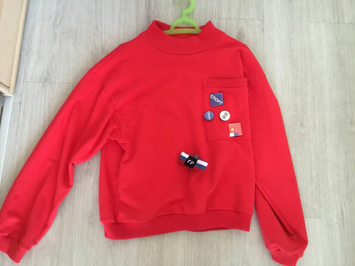 Gosha Rubchinskiy Gosha Rubchinskiy Oversized turtleneck sweater ...