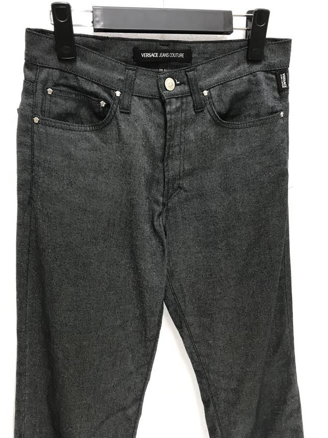 slim denim jeans - White Versace Jeans Couture