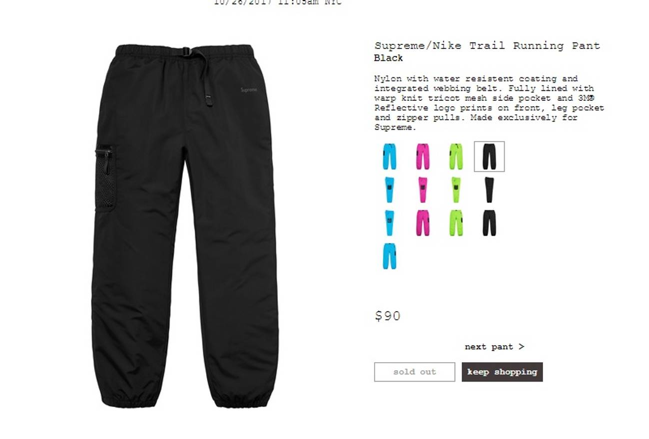 Supreme Nike X Trail Running Pants Size US 32 EU 48