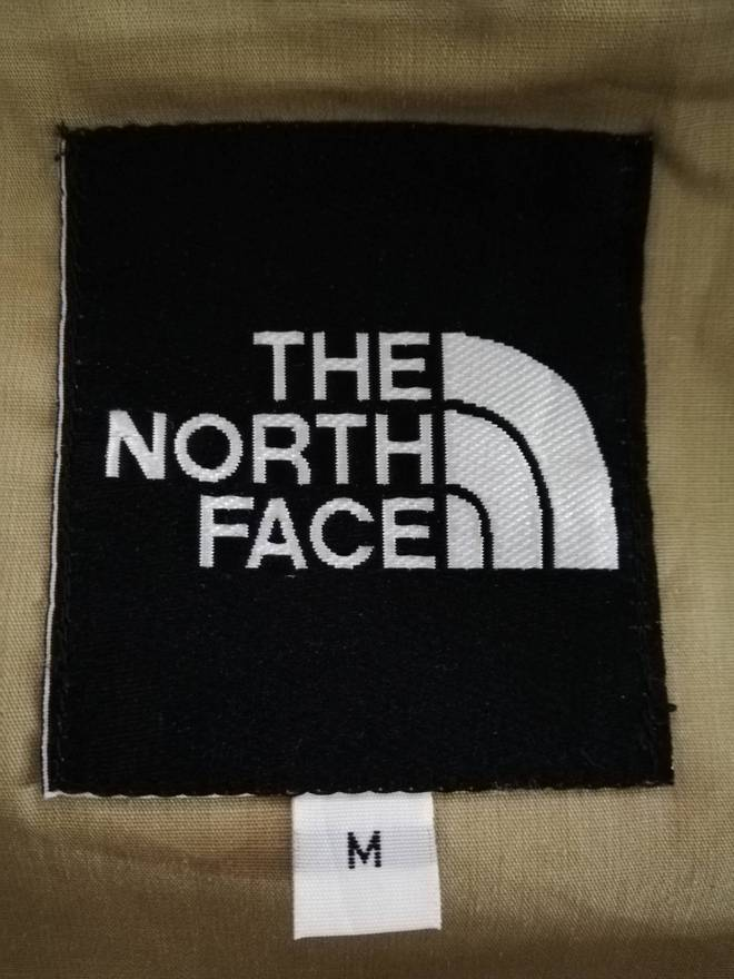 The North Face Engineered Garments Utility Vest Size M Light