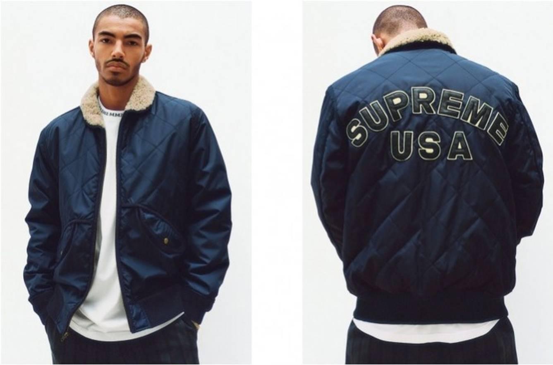 Supreme Quilted Nylon Tanker Jacket Size L Light Jackets For Sale