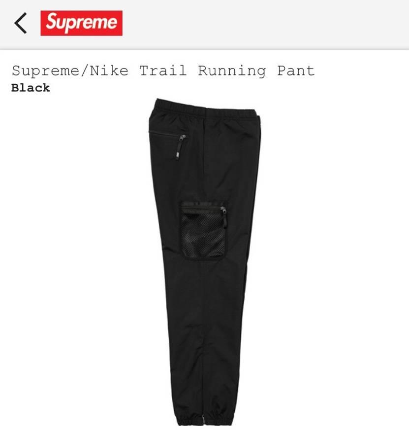 Supreme X Nike Trail Running Pants Size US 36 EU 52
