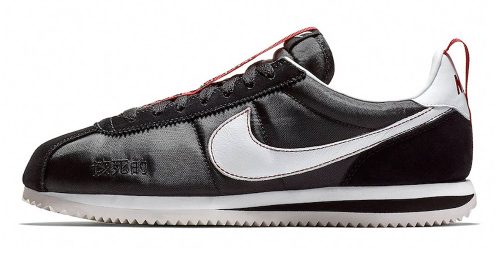 a7bca78f76a2 spain nike cortez kenny 3 kendrick lamar tde the championship 17738 39c73   promo code for nike cortez kenny 3 size us 8.5 eu 41 42 5633c adc0c