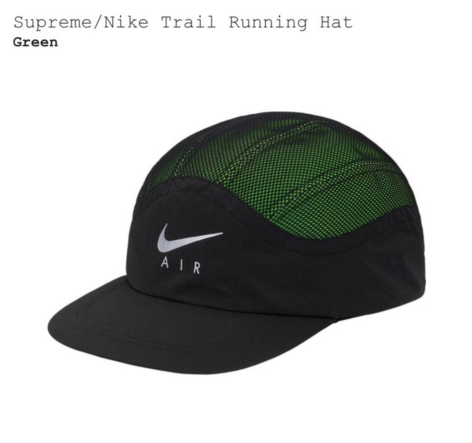 a30189ca1132f Supreme Nike Trail Running Hat Pink Hats Strictlypreme