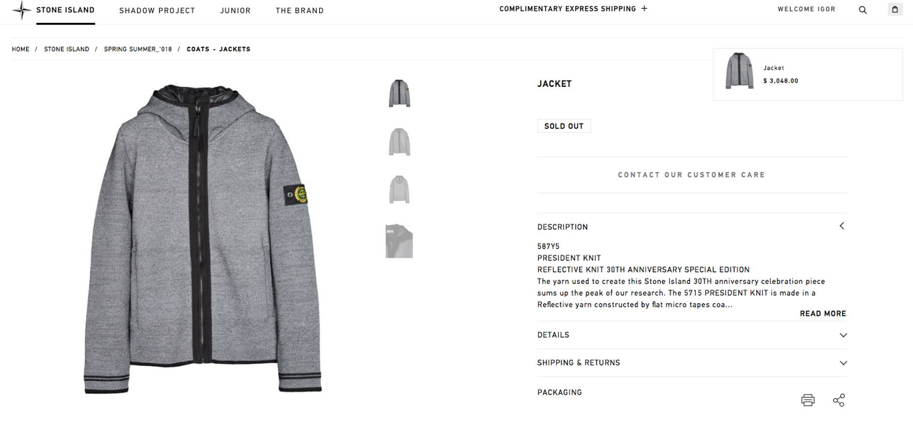 stone island president knit reflective knit 30th anniversary special