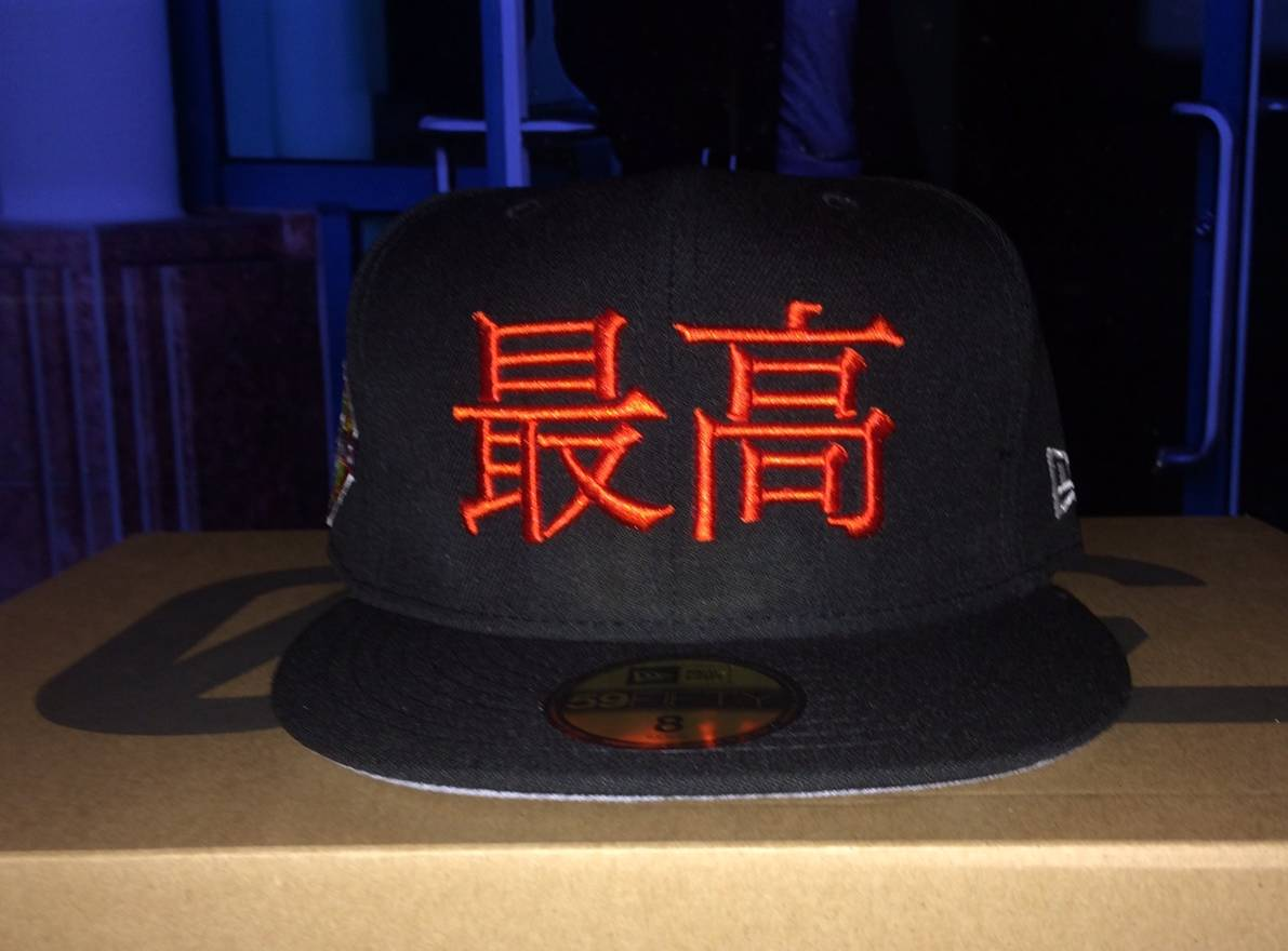 23cc01a1357 ... promo code for supreme new era supreme hebrew kanji fitted cap size 8  size one 5e04c