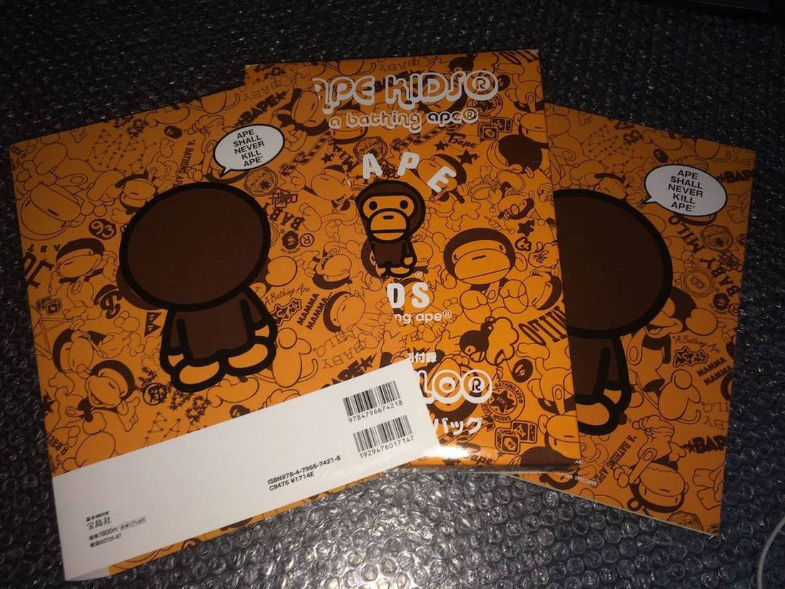 Bape BAPE KIDS E-MOOK 2009 Autumn Winter + STICKERS & BOSTON BAG ...