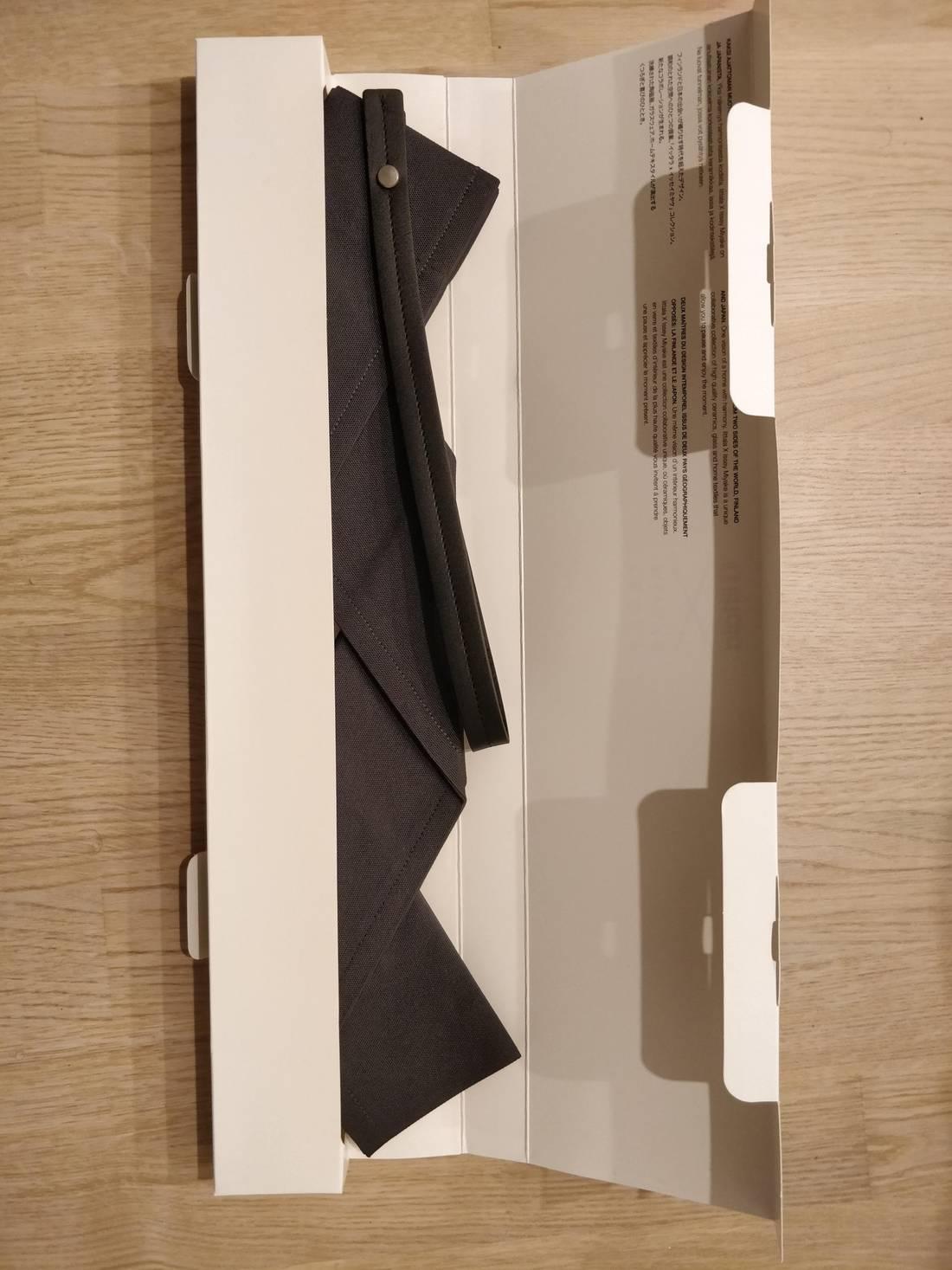 a09874b3d3a2 iittala iittala x issey miyake bag 42 x 43 cm dark beige iittala uk ...