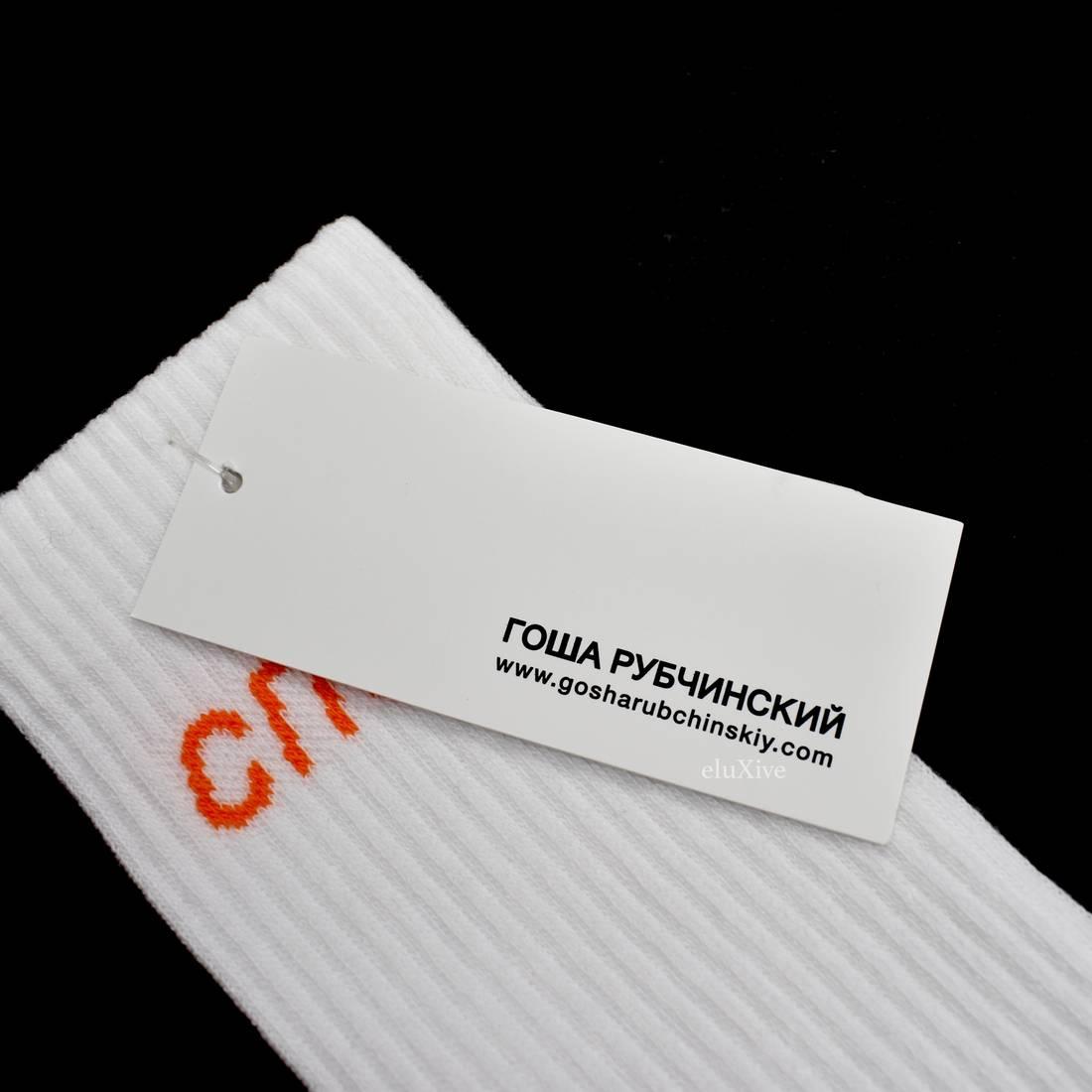 Gosha rubchinskiy white russian sport logo socks nwt size one size gosha rubchinskiy white russian sport logo socks nwt size one size 5 reheart Images