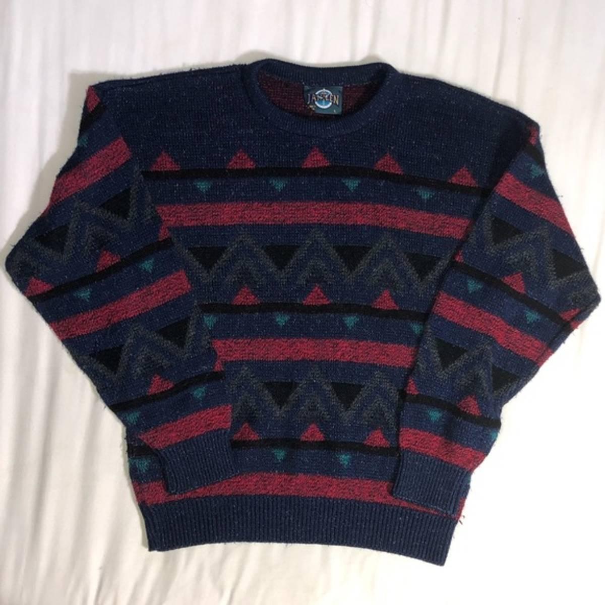 Vintage Big Guys Sweater Mens Pullover Jantzen Chevron Pattern Made in USA