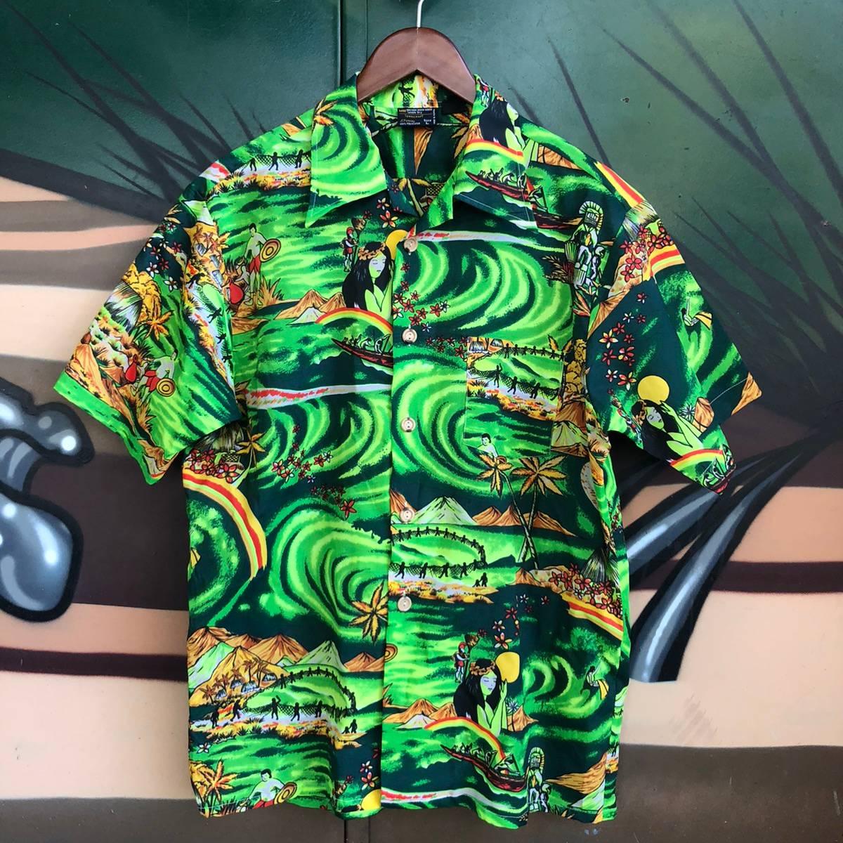 Fair Trade Retro Psychedelic Tropical Hawaiian Shirt Hippy Boho Festival