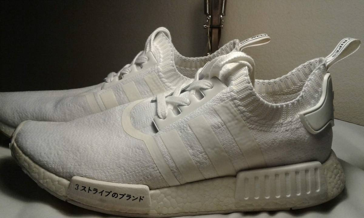 Adidas Adidas Nmd R1 Japan Triple White Mens 11 Grailed