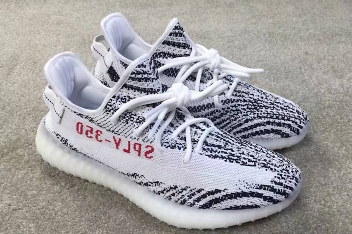 adidas yeezy boost 350 v2 zebra 8 us new