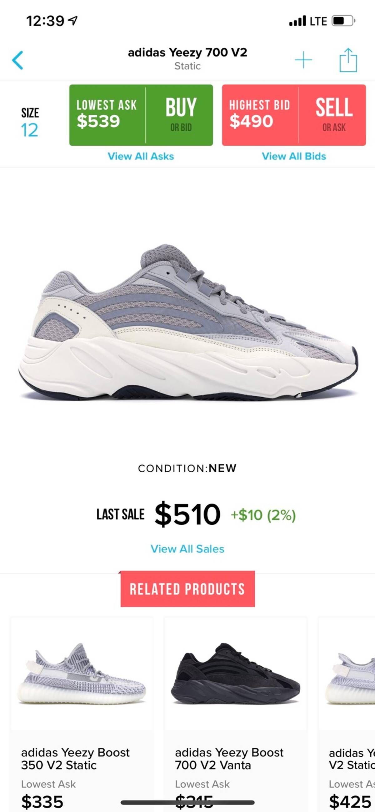 adidas yeezy 425