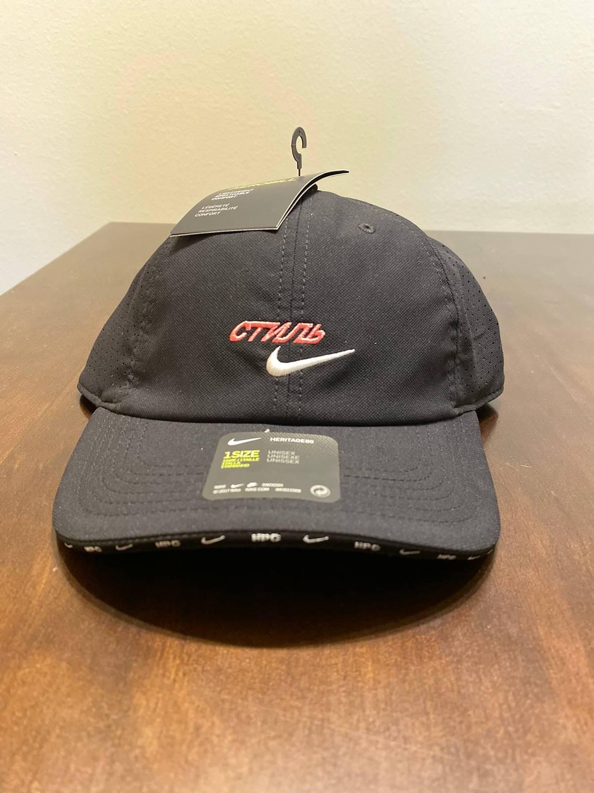 Informar Saga por favor confirmar  Nike Nike X Heron Preston Nrg H86 Hat Black | Grailed