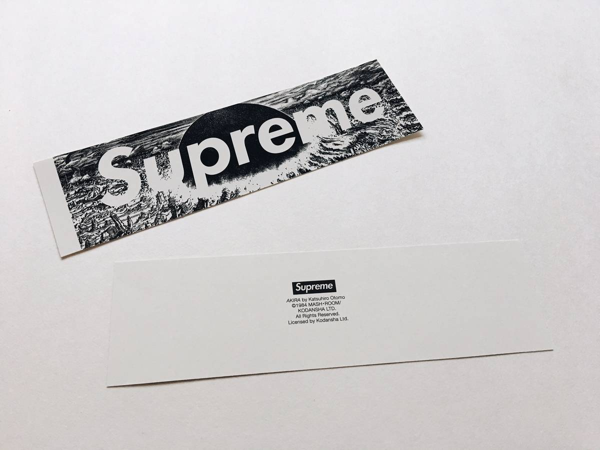 Supreme Supreme X Akira Box Logo Neo Tokyo Pill Candy Red Viynl Cdg Fw17 Pcl Grailed
