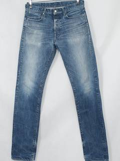 Denim - Shop - Grailed d63b900c518