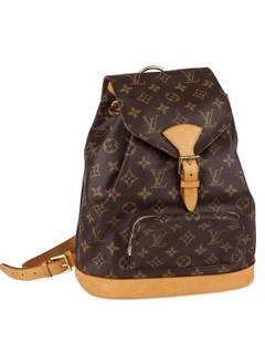 d447f667f37f Backpack × Louis Vuitton 🔥LAST DROP BEFORE DELETE🔥 Louis Vuitton Monogram  Montsouris MM Backpack