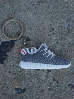 47b2263a826c3 Rubber Keychain Adidas Yeezy Boost 350 Turtle Dove Shoe Sneaker Keychain