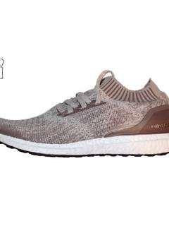 690c9bc118ec3 Adidas Ultraboost Uncaged Khaki Brown