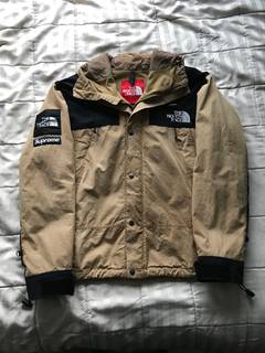 The North Face - Grailed ce6533c92