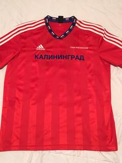 f871c2e2 Gosha rubchinskiy x adidas | Grailed