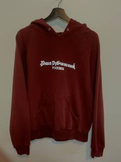cede4be863488 Gosha Rubchinskiy Men's Clothing: Hoodies, T-Shirts & More | Grailed