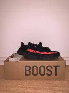 9d1ad61835fad Yeezy boost 350 v2 red