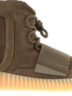 1d040e402 Kanye West × Yeezy Boost adidas Yeezy Boost 750 Light Brown Gum (Chocolate)