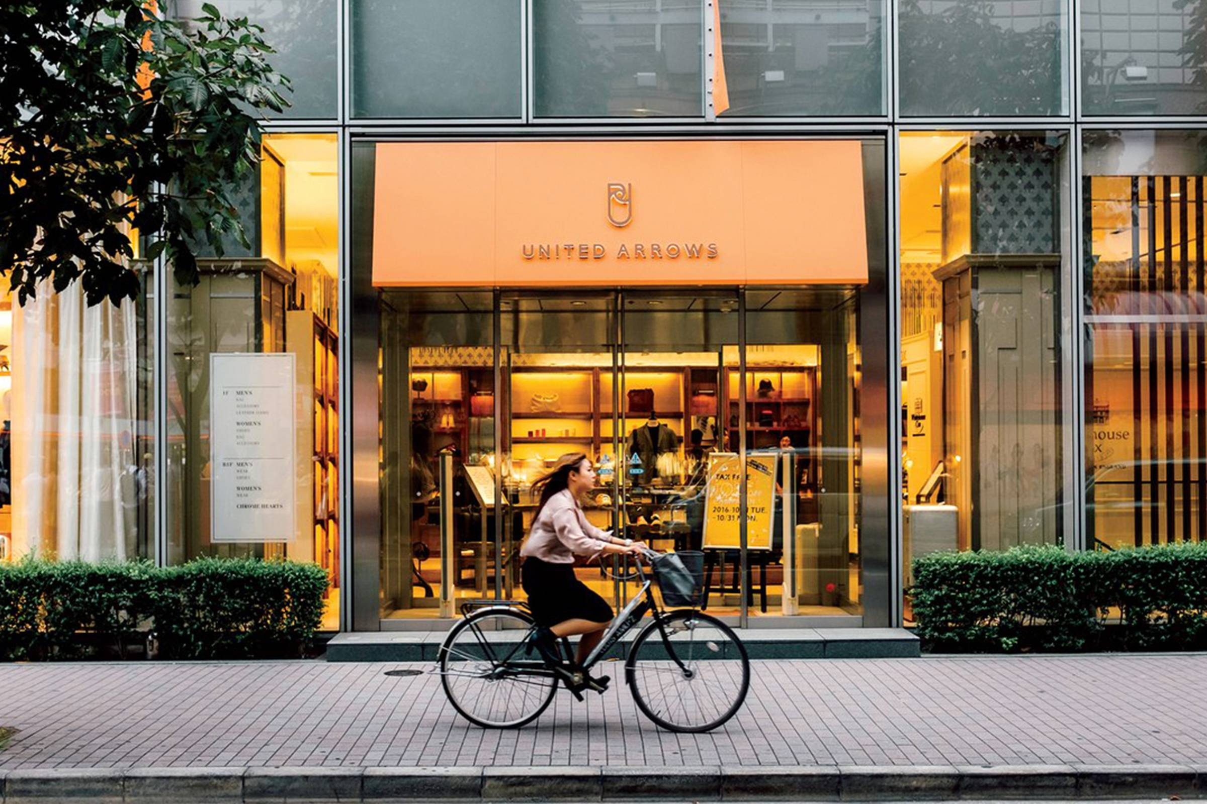 Influential japanese lifestyle and apparel brand beams has - These Larger Select Stores Are Essentially Japanese Mall Brands Believe It Or Not Unlike Stores Like The Gap However The Larger Japanese Select Stores