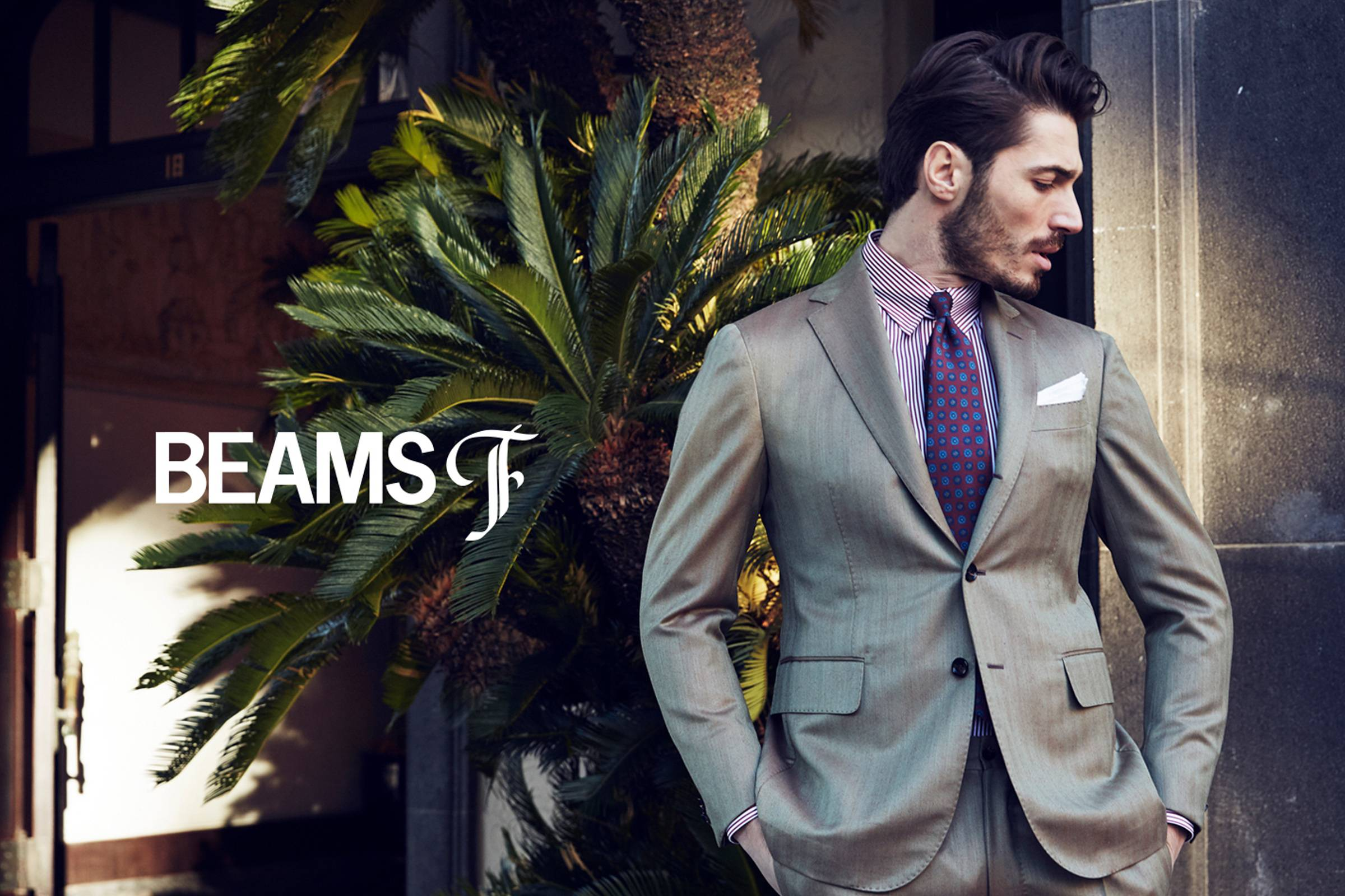Influential japanese lifestyle and apparel brand beams has - That Idea Is Exactly What Beams Scarcely Known In The States But Massive In Both Size And Influence In Japan Was Built Upon