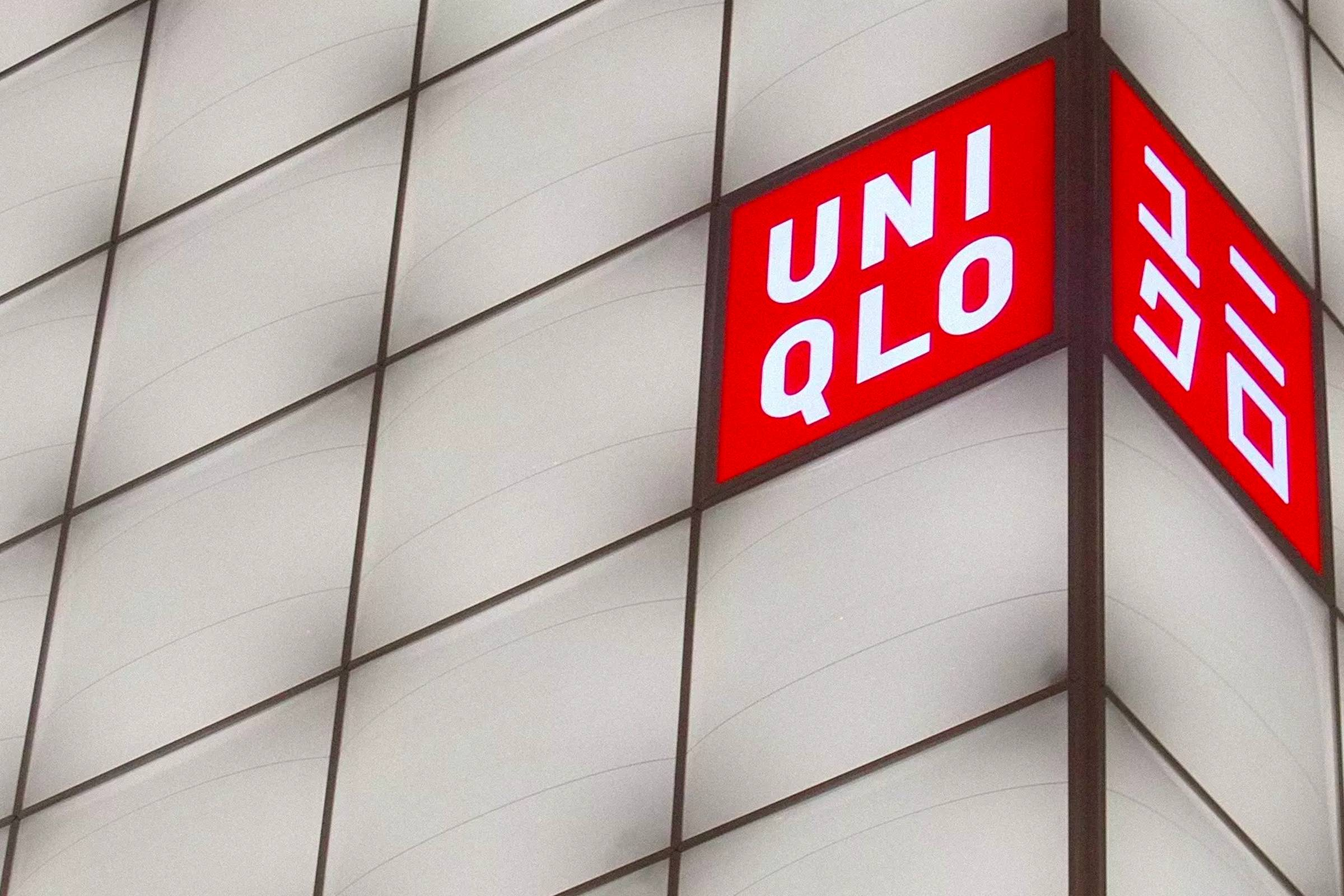 A unique approach to clothing the story of uniqlo uniqlo history a unique approach to clothing the story of uniqlo stopboris Images