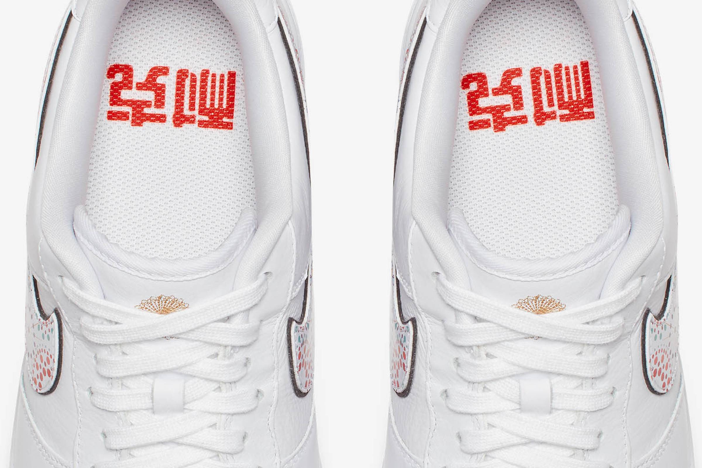 New Year Same Sneakers Examining The Hits And Misses Of Chinese
