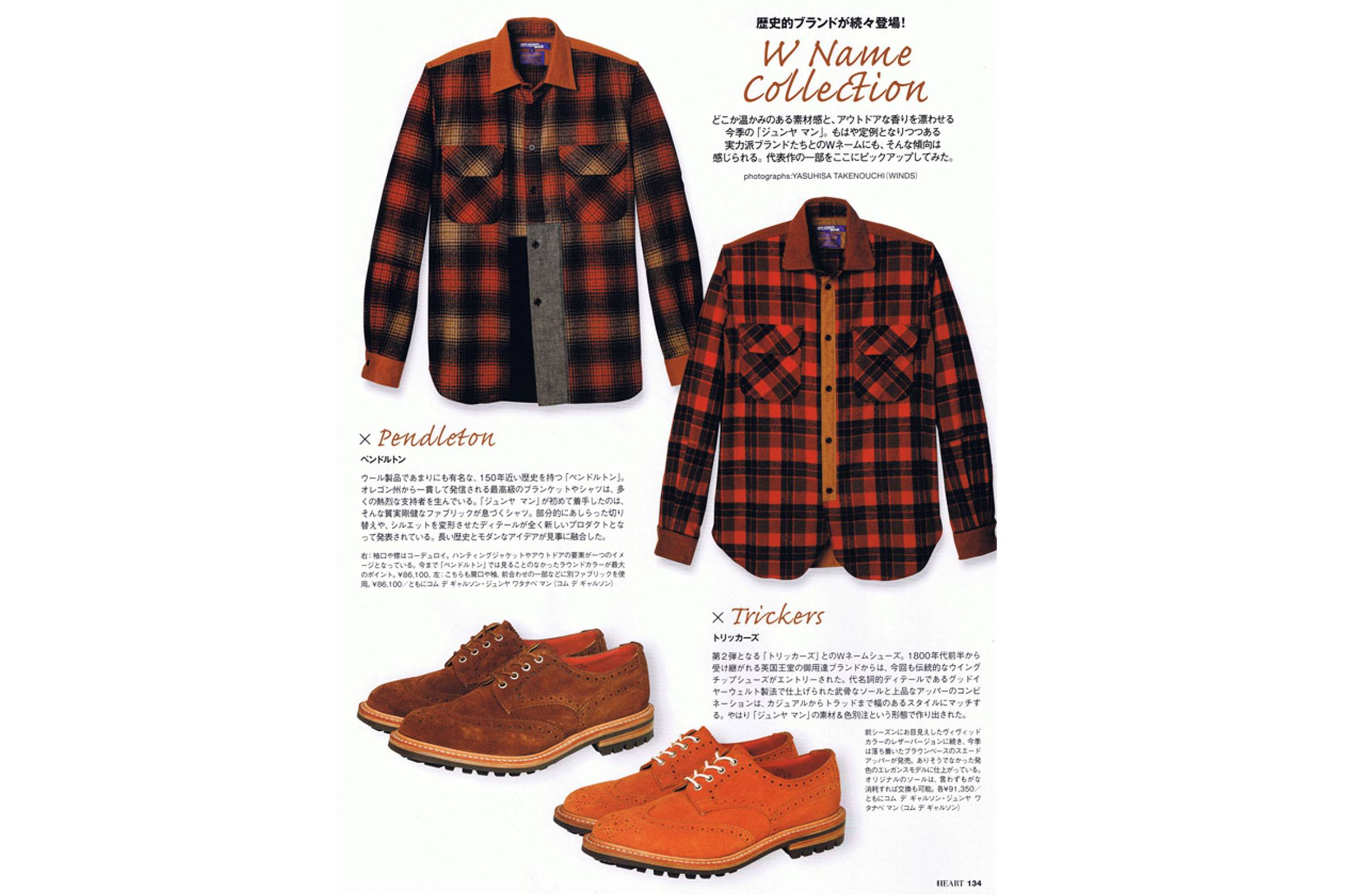 """HEART"" magazine editorial featuring the Pendleton collaboration within the ""W Name"" collection, as part of Junya Watanabe Comme des Garçons MAN Fall/Winter 2009"