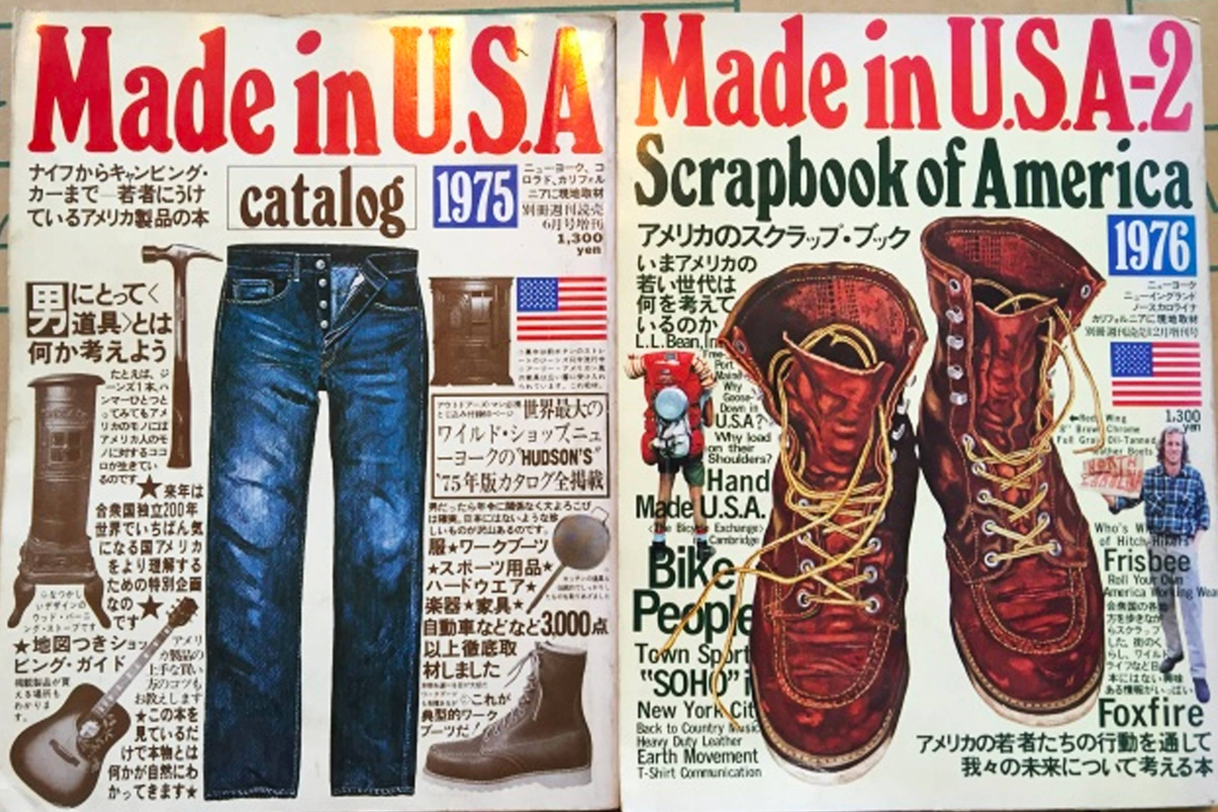 """Made in U.S.A."" Catalogs from 1975 and 1976"