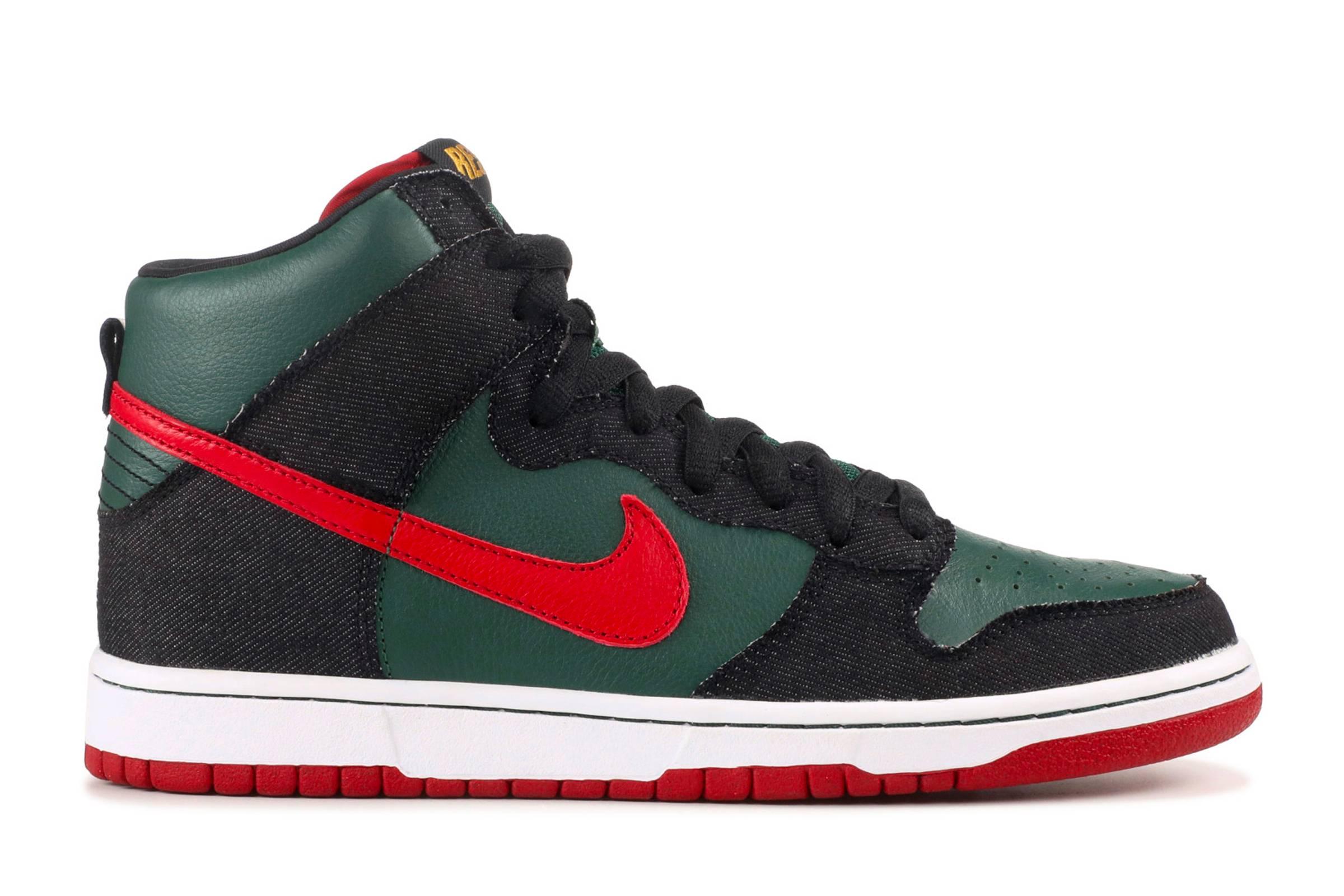 """Nike SB Dunk High """"RESN"""""""