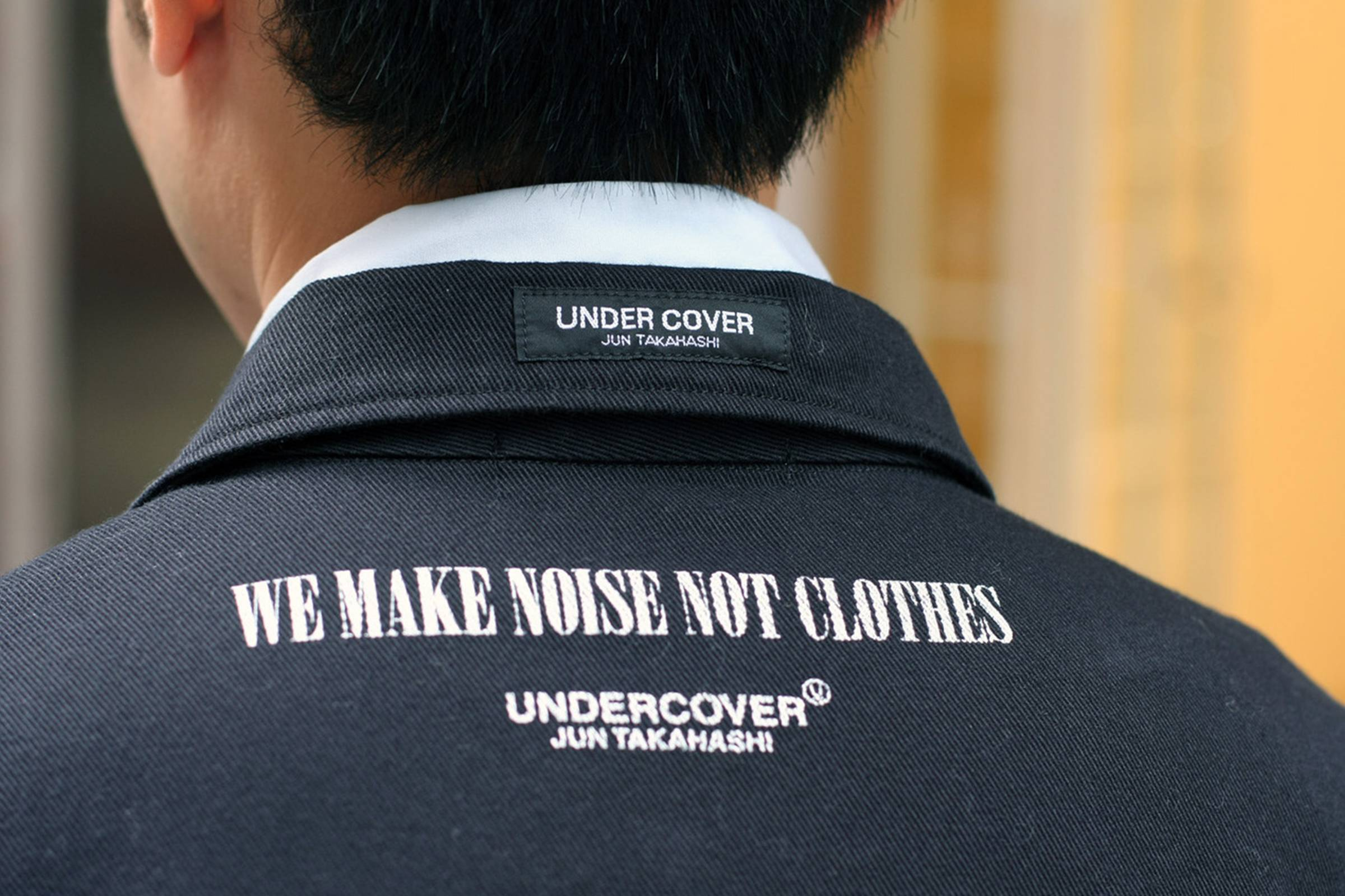 Master Class  Undercover - Master Class Undercover - Grailed 9c761618b4fb