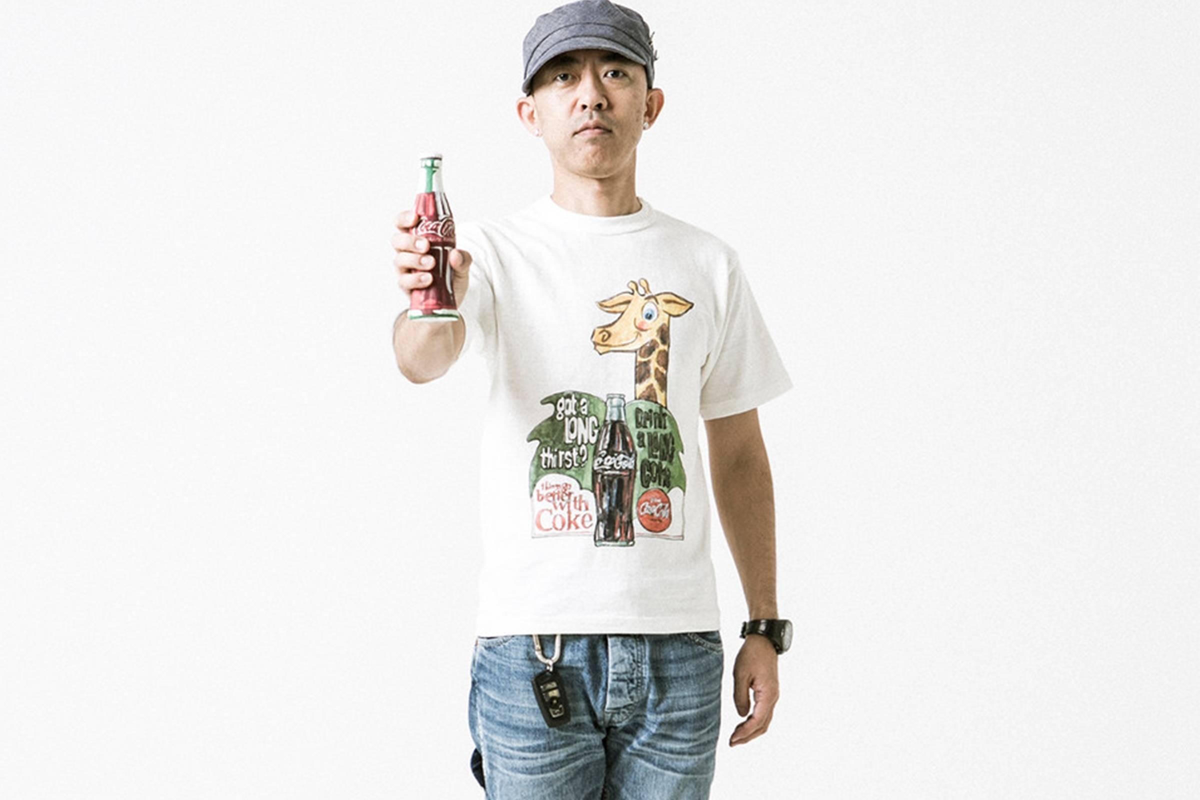 Coca-Cola x Human Made (2013)