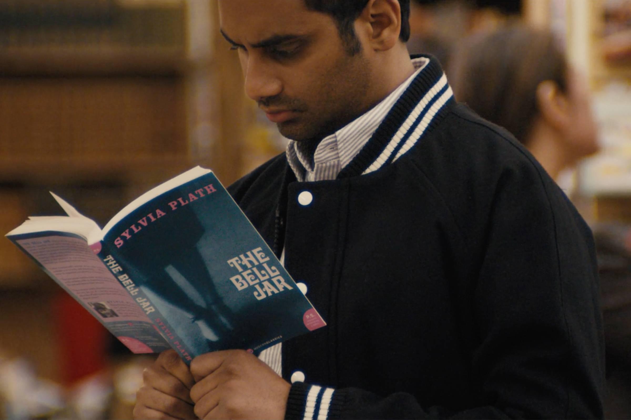 Master of Jawnz: Aziz Ansari's On-Screen Style