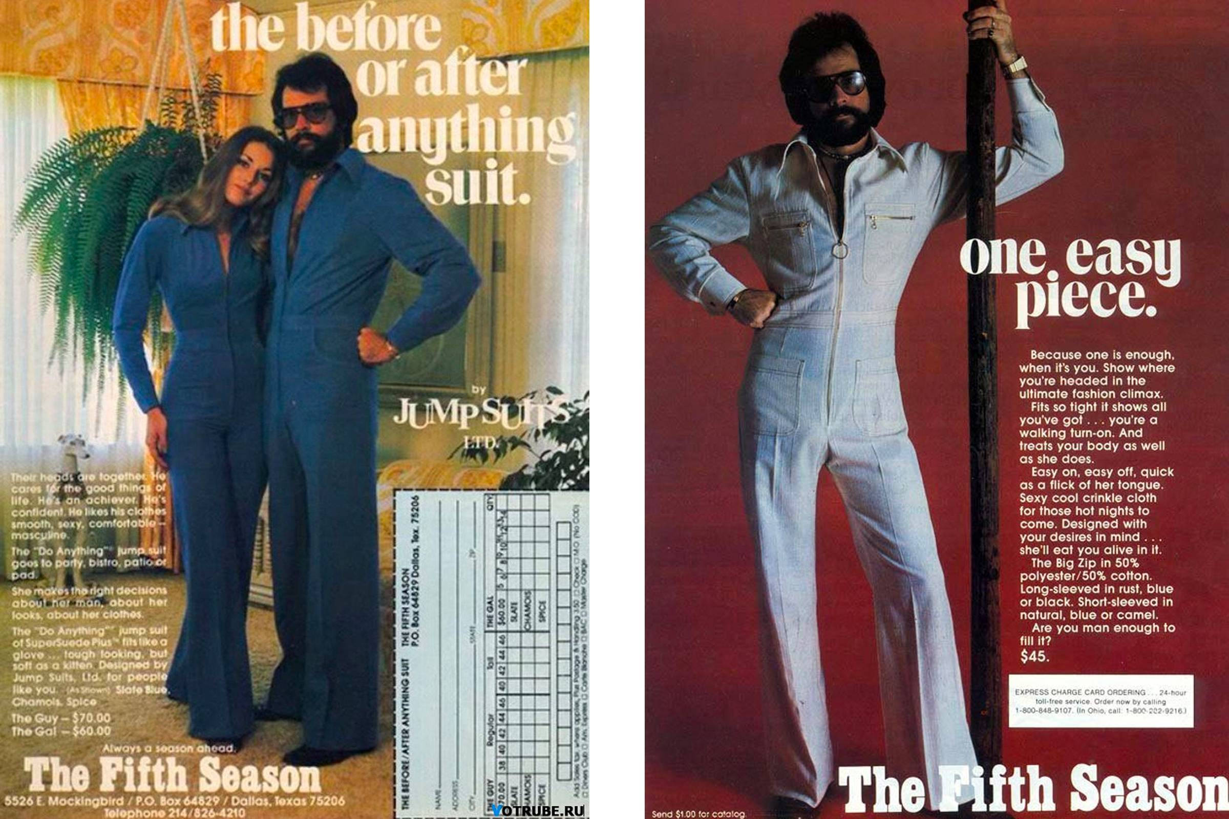 From Disco to Today