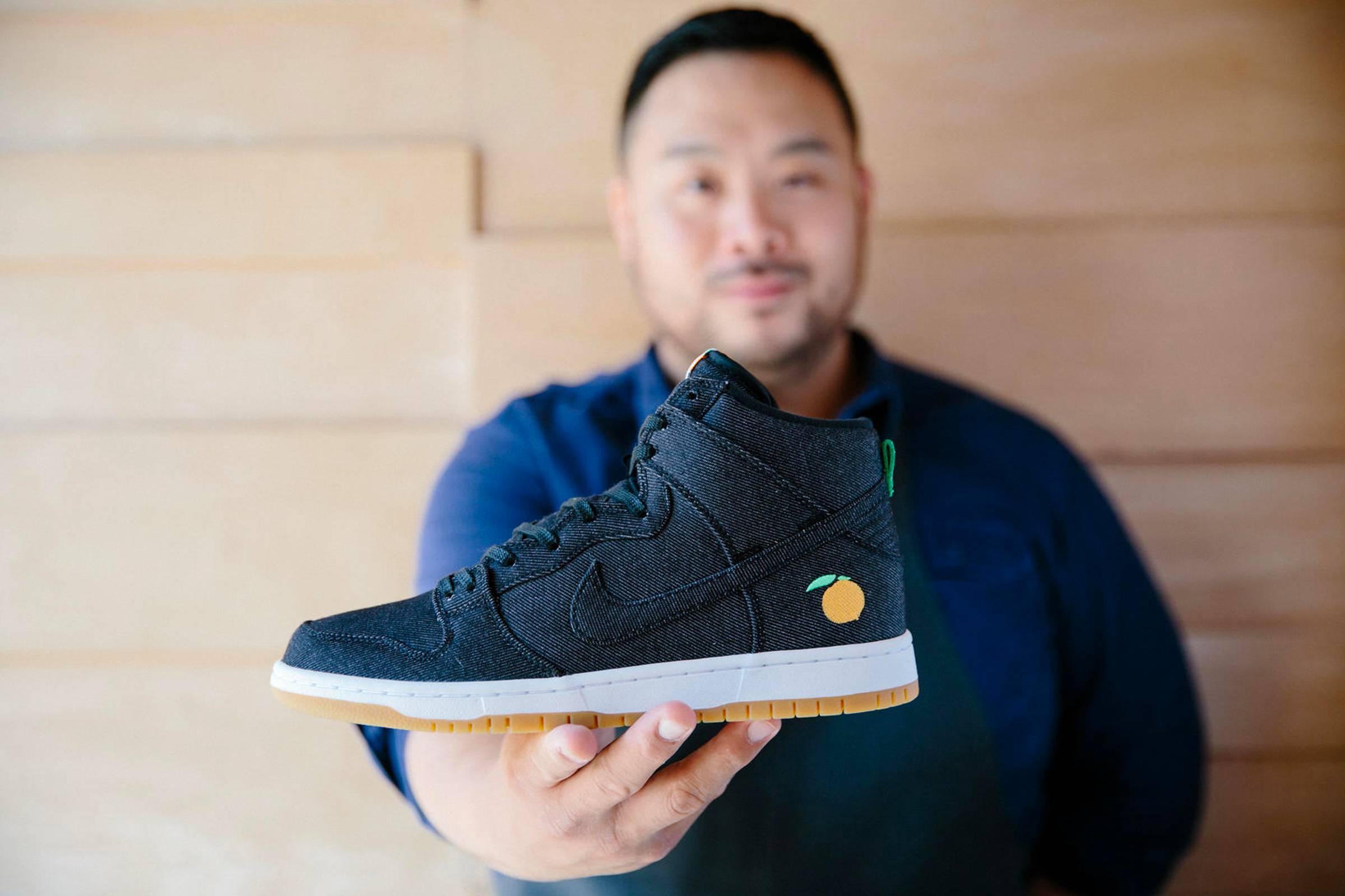 Nike SB and Momofuku