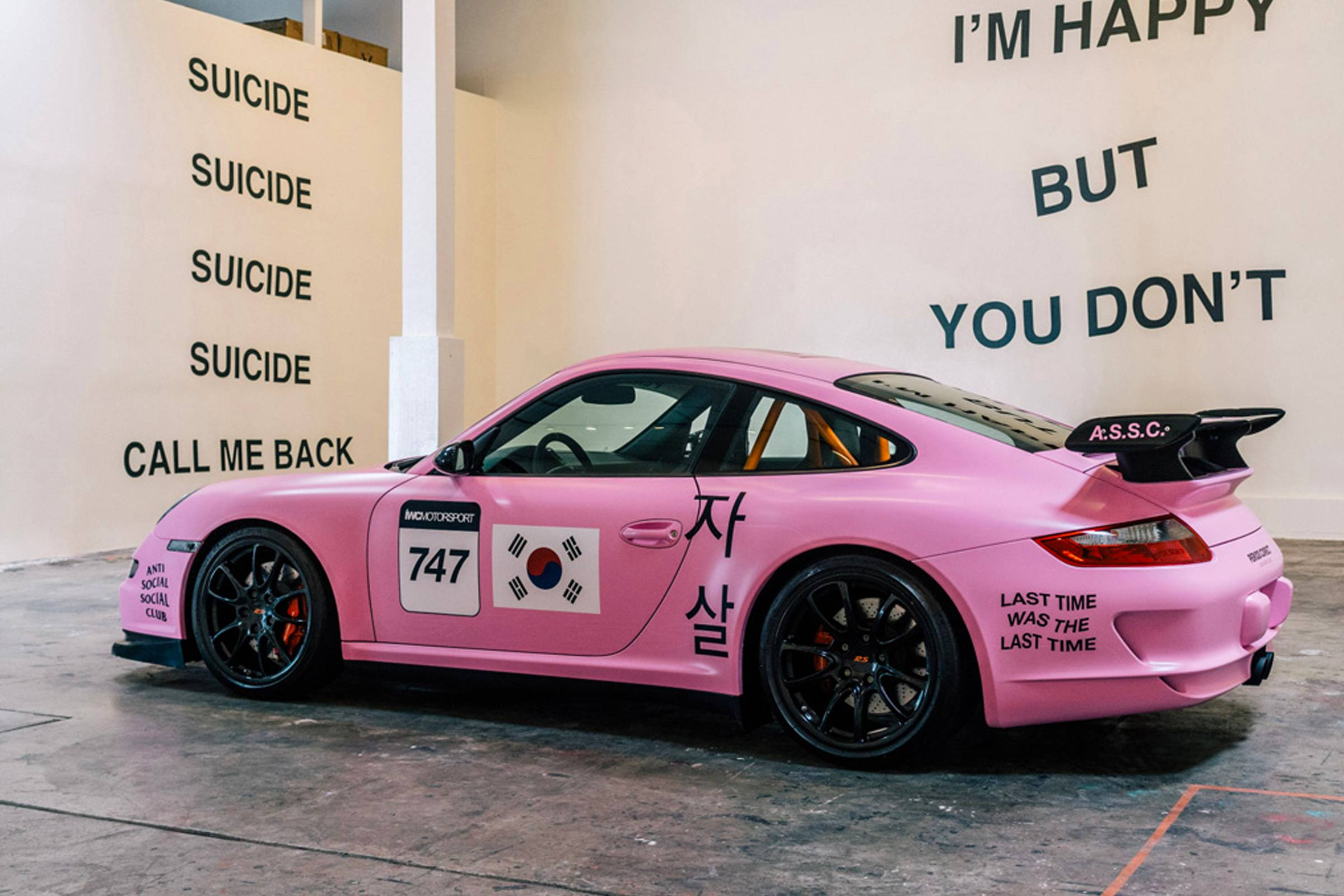 "A customized car featured at the ""Self Doubts"" exhibition in 2016"