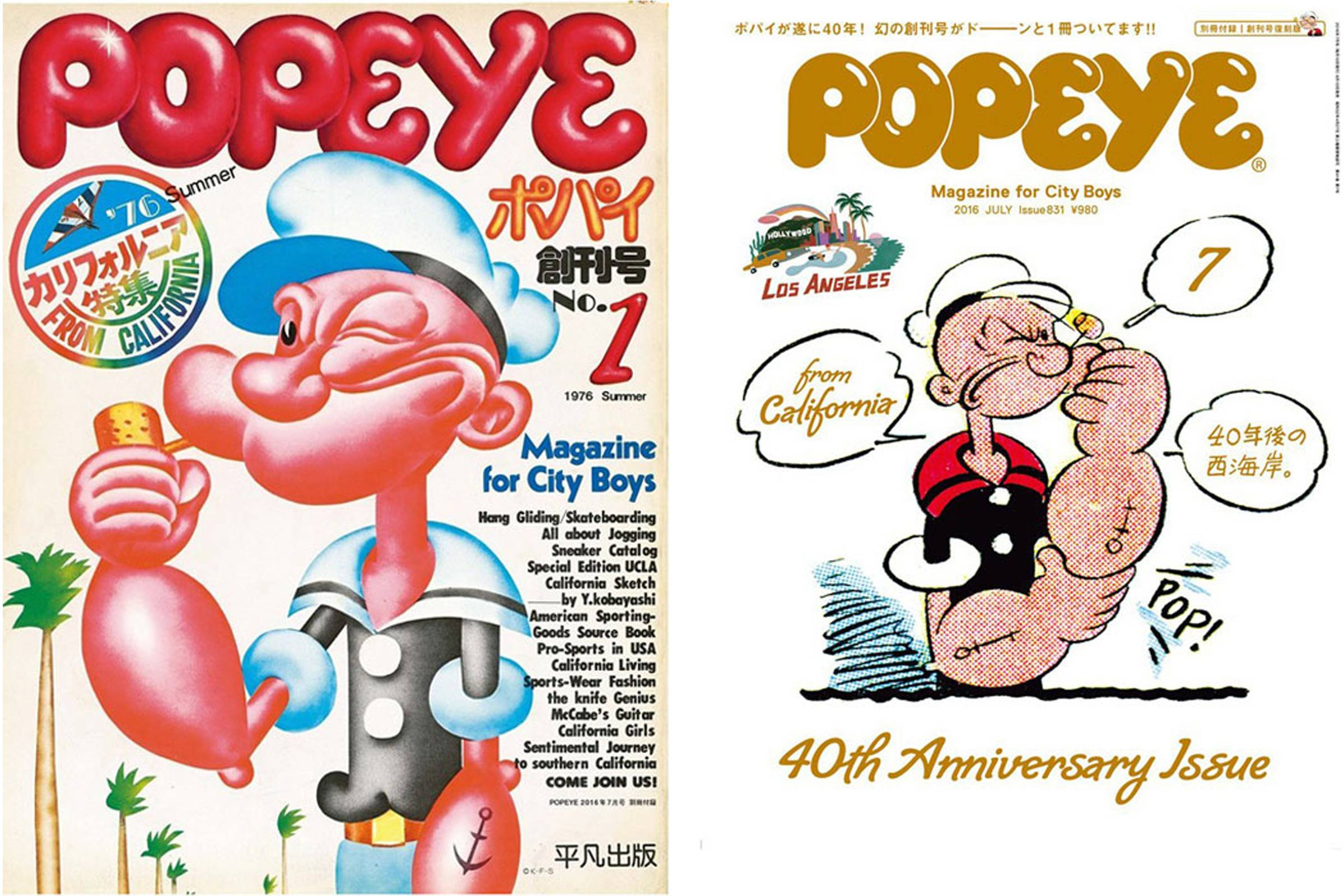 "A Halcyon Existence: The Legacy and Longevity of ""Popeye"" Magazine"